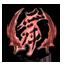 Tableau des réinscriptions 2527 Lames-rouges-64